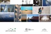 έκθεση περιβαλλοντικής φωτογραφίας