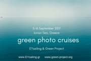 green photo cruises: ionian sea